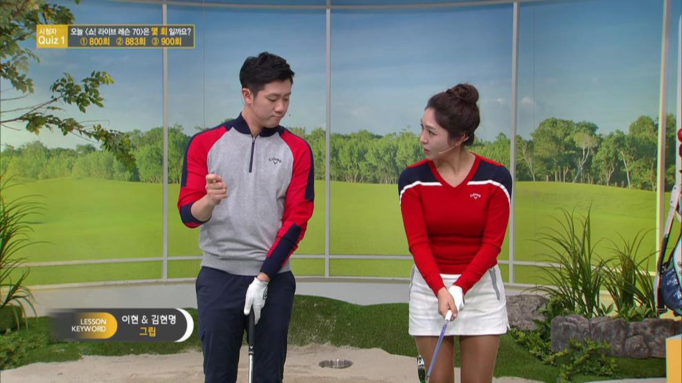 이현 & 김현명 그립