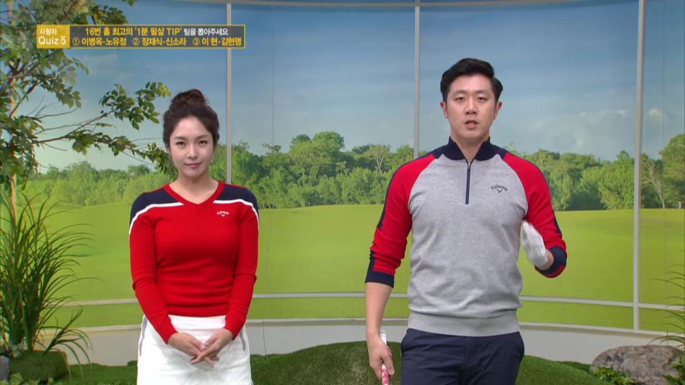 이현 & 김현명 피니시