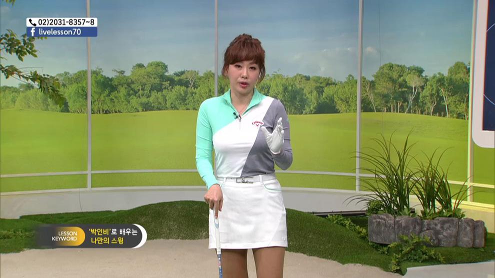 박인비 다운스윙 배우기