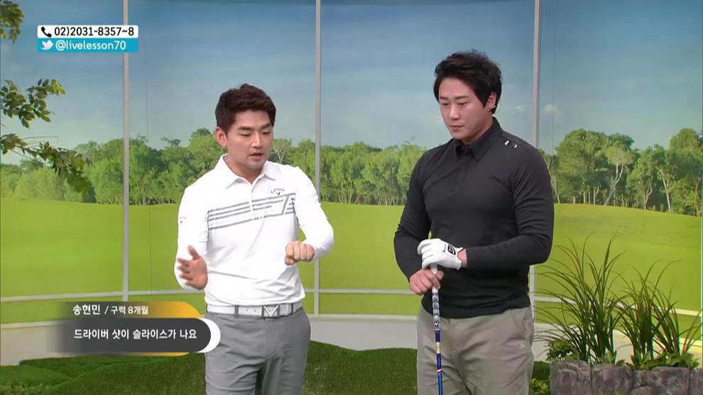 오픈 스튜디오 원 포인트 레슨 - 송현민