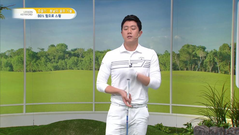 봄날의 골프 기술 - 봄 잔디에서 어프로치