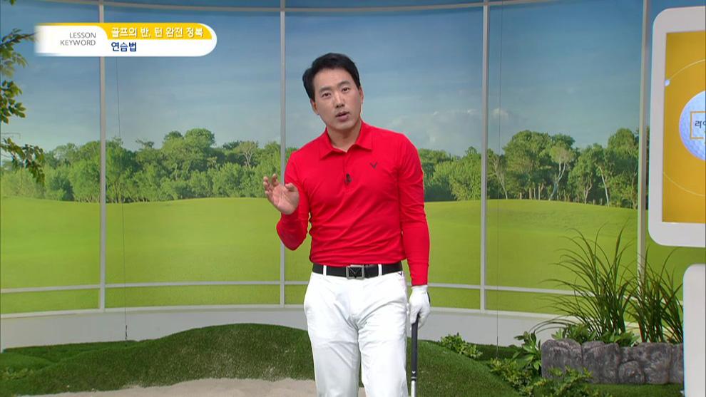 김효주, 전인지 턴 분석