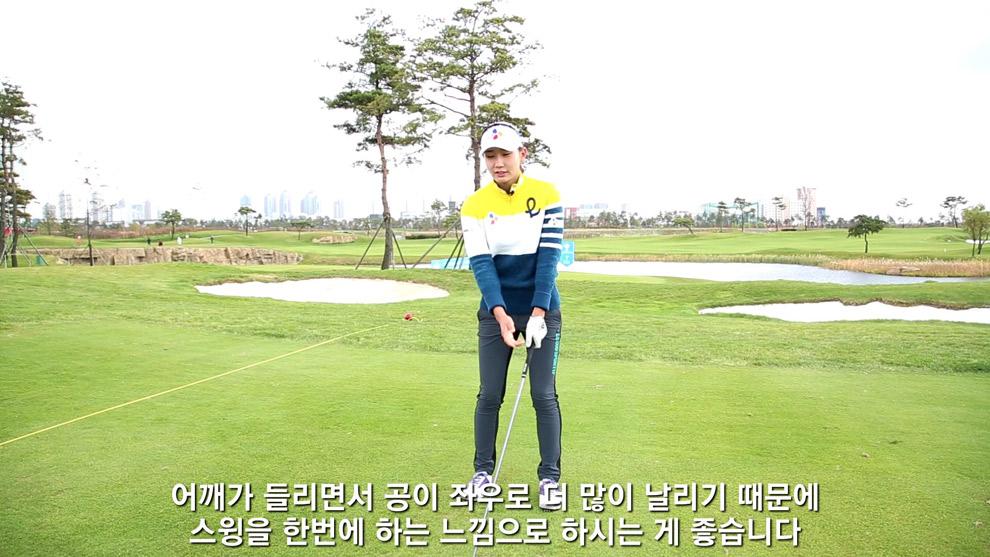 김민선 프로의 드라이버샷