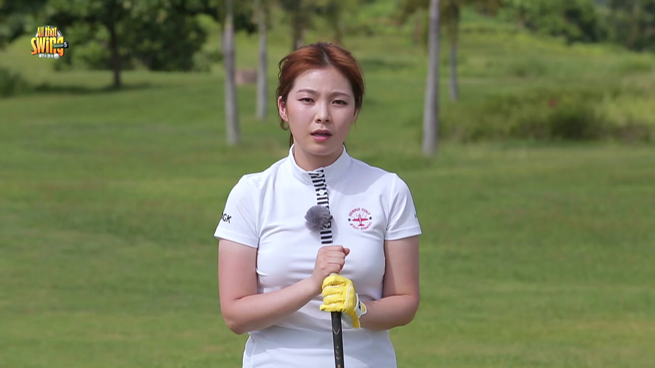 박현주 프로의 첫 홀 티 샷 실수 줄이는 방법