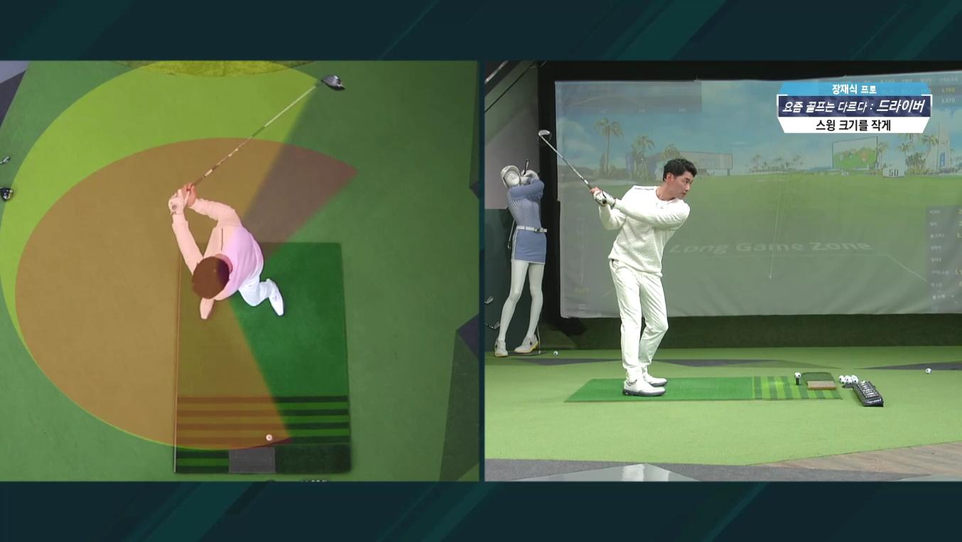 겨울 골프엔 스윙이 달라져야 하는 이유