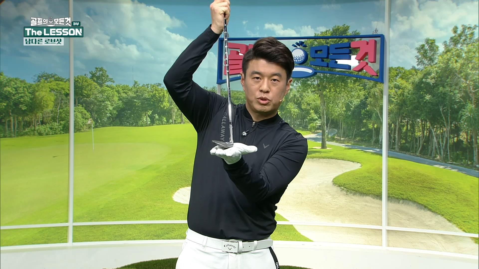 박성현 따라잡기 -  박성현의 남다른 로브&드라이버 샷 따라잡기!