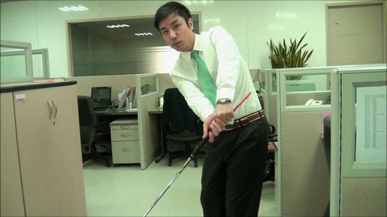 심짱의 오피스 골프 - 샌드웨지